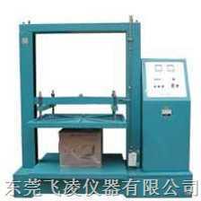(FL-8626)微電腦紙箱抗壓試驗機