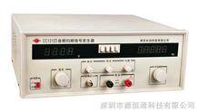 南京长创音频扫频信号发生器(全数显)CC1212D