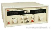 南京长创音频扫频信号发生器(全数显)CC1212B