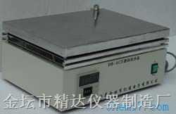 DB-3A-恒溫電熱板\不銹鋼電熱板