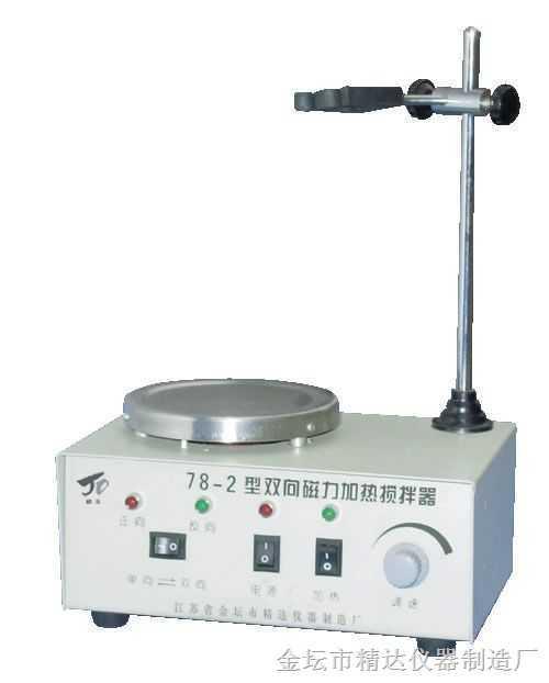78-1-磁力加熱攪拌器