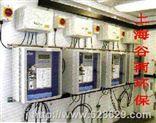 进口在线氨氮测定仪