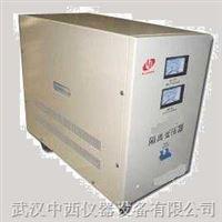 单相隔离变压器 型号:M310101