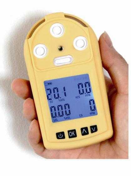 新型四合一气体检测仪,EM-4