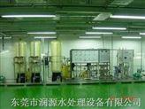 工业用纯水系统