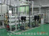 家用纯水机  商用纯水机 食品饮料厂饮用水设备