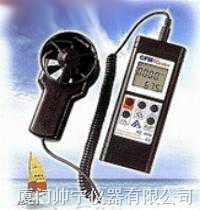 台湾衡欣风速仪AZ8901