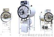 圓型 蒸汽電加熱滅菌器