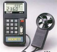 記憶式風速風量溫度計,AVM05,AVM-05