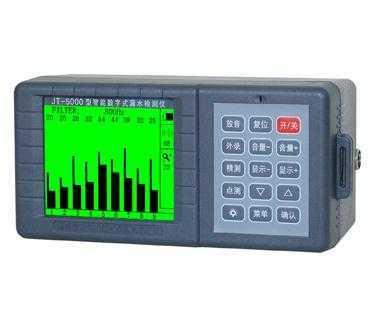 (JT5000)智能数字式漏水检测仪JT-5000