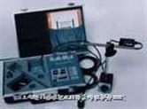 (SB-8002)便携式现场动平衡仪SB-8002