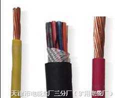 屏蔽电缆RVVP电缆