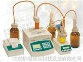卡氏微量水份測定儀