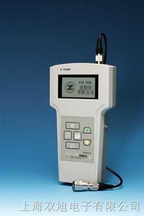 (HY-106EX)工作测振仪(防爆型) HY-106EX,HY106EX