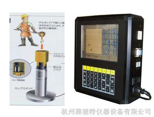 炉前铁水快速分析仪