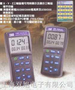 三轴记录器型电磁波测试仪,TES1393,TES-1393