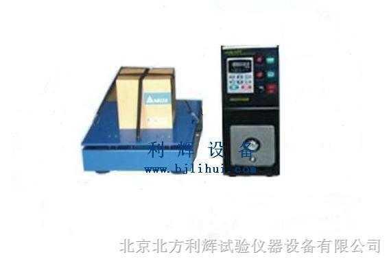 北京垂直振动试验台