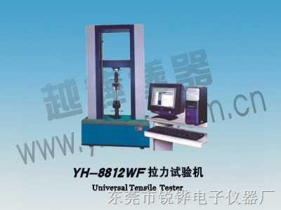 双立柱桌上型万能材料试验机