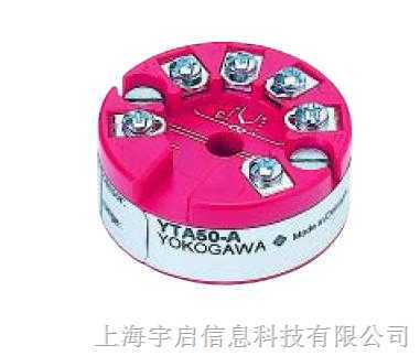 温度变送器YTA50