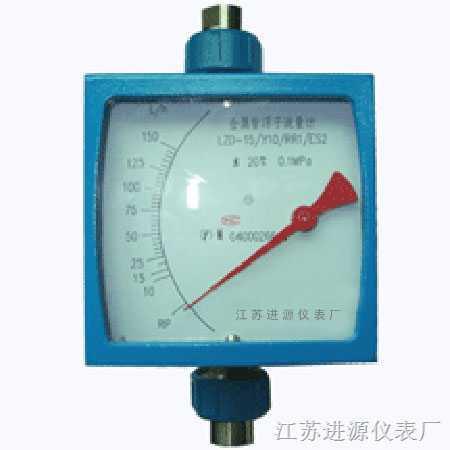 JY-螺纹式金属浮子流量计