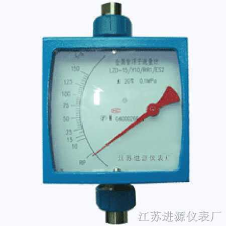 JY-螺紋式金屬浮子流量計