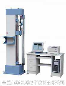 HJY-电子拉力试验机(电脑式)