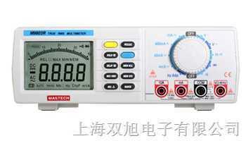 (MS9803R)台式万用表,MS9803R