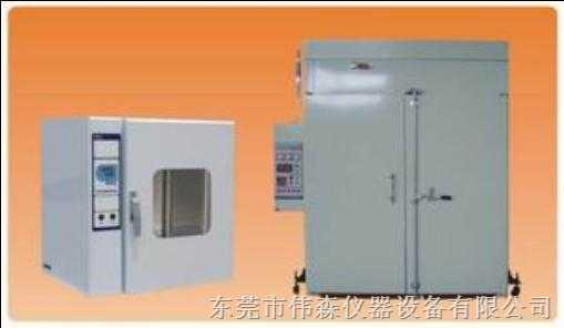 定温型干燥箱