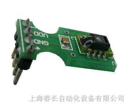温湿度传感器DHT90/91/95