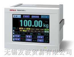 UNIPULSE F805A 液晶/触摸式综合型称重控制仪表