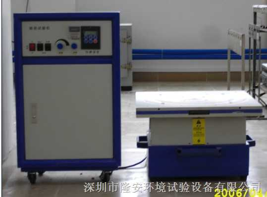 LA-50系列-工頻振動試驗機