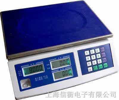 ACS-A系列交直流兩用電子計價秤,電子秤,桌秤,天平秤