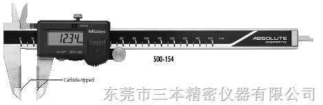(500-197)日本三丰电子数显卡尺、电子卡尺