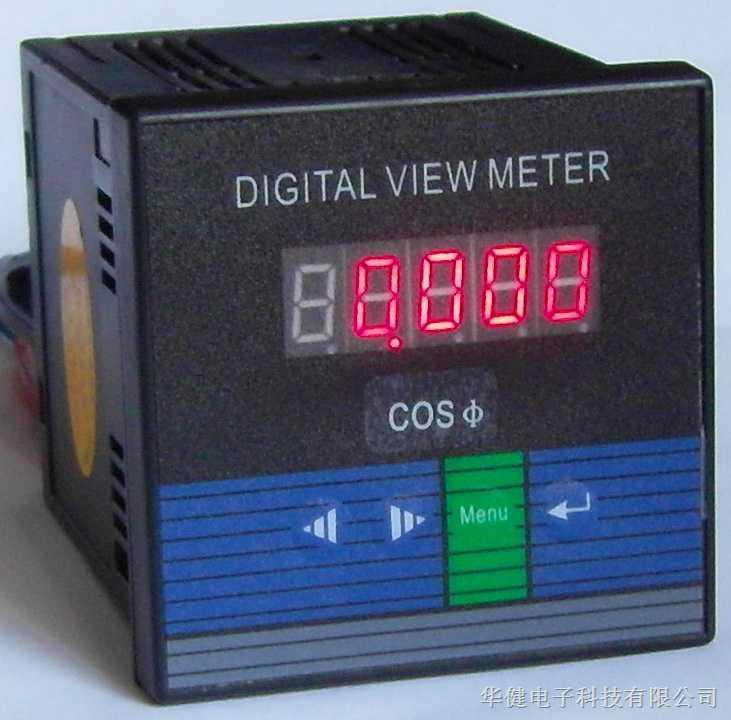 PX800H-A11--華健電子供應PX800H-A11可編程智能功率因數表