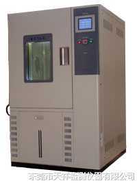 TX-6001-1 恒温恒湿试验箱