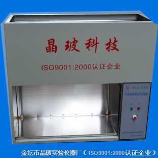 石英亚沸高纯水蒸馏器SYZ-550