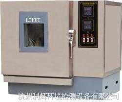 HS-100-小型高温恒温恒湿试验箱