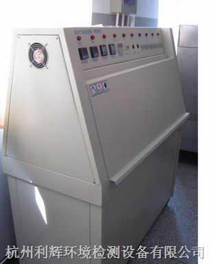 ZN-P-喷淋型紫外光老化箱