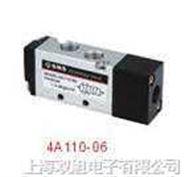 气动电磁阀,4A220-08
