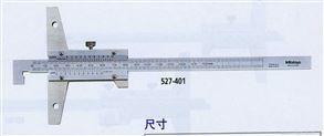 日本三丰游标卡尺,游标深度卡尺
