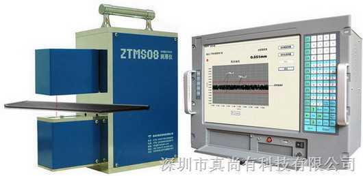 (ZTMS08)ZTMS在線激光測厚儀