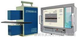 ZTMS在线激光测厚仪
