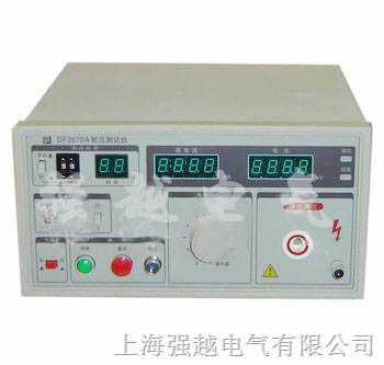 DF2670A型耐电压测试仪