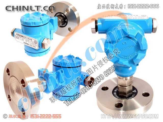 CHINLT-10A/MF 隔膜式压力变送器