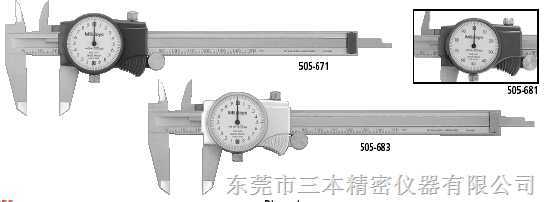 (505-681)日本三丰带表游标卡尺,表盘卡尺