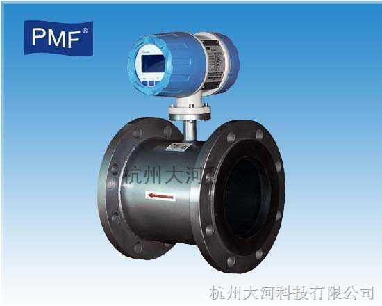 (PMF-G-ST)管道式电磁流量计