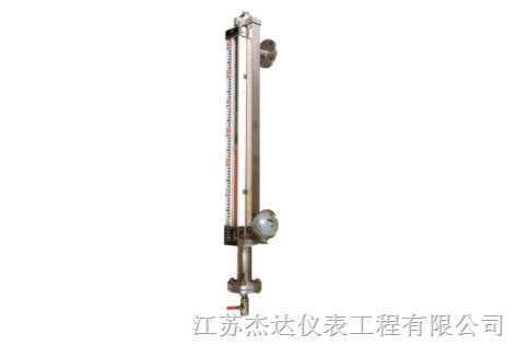 基型电远传磁翻板液位计 JDUHZ-3