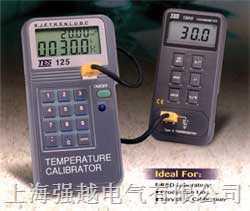 (PROVA-125  )热电偶温度校验仪