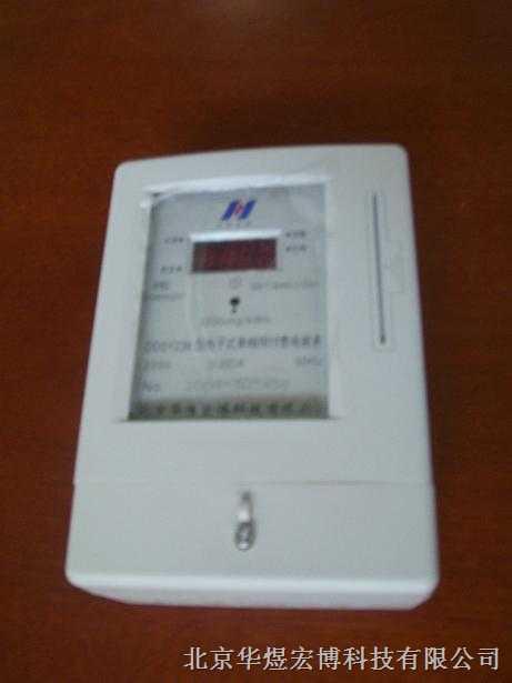 (DDSY238)單相IC卡電表