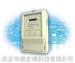 (DDSY506)紅外遙控預付費電表